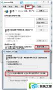 win10系统应用商店服务器出错0x80082EFd/0x800806d9的还原教程