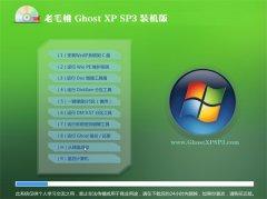 老毛桃Windows xp 王牌装机版 2021.04