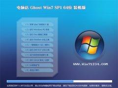 电脑店Windows7 最新装机版64位 2021.04