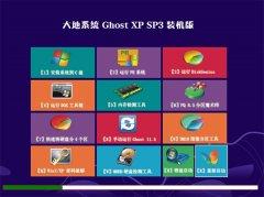 大地系统WinXP 专业装机版 2021.04