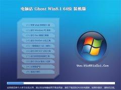电脑店Windows8.1 2021.04 64位 青年装机版