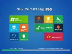 通用系统Win7 完美纯净版32位 2021.04