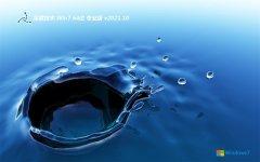 深度技术win7全能专注版64位v2021.10